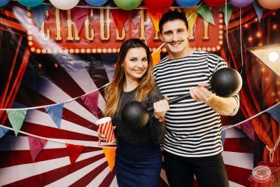 «Дыхание ночи»: «The circus», 10 ноября 2018 - Ресторан «Максимилианс» Челябинск - 12
