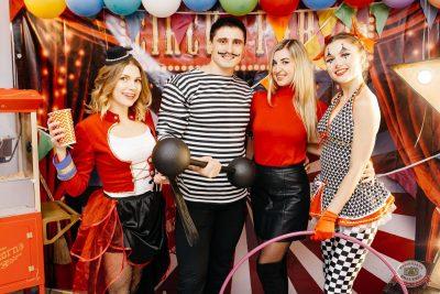 «Дыхание ночи»: «The circus», 10 ноября 2018 - Ресторан «Максимилианс» Челябинск - 14