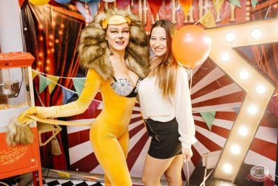 «Дыхание ночи»: «The circus», 10 ноября 2018 - Ресторан «Максимилианс» Челябинск - 16