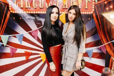 «Дыхание ночи»: «The circus», 10 ноября 2018 - Ресторан «Максимилианс» Челябинск - 18