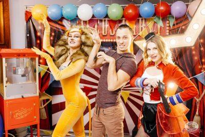 «Дыхание ночи»: «The circus», 10 ноября 2018 - Ресторан «Максимилианс» Челябинск - 2