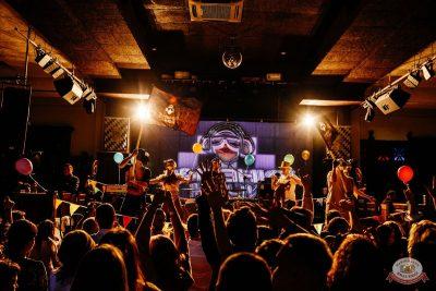 «Дыхание ночи»: «The circus», 10 ноября 2018 - Ресторан «Максимилианс» Челябинск - 25