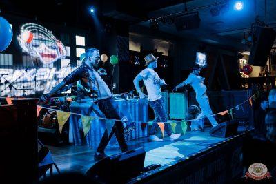 «Дыхание ночи»: «The circus», 10 ноября 2018 - Ресторан «Максимилианс» Челябинск - 26