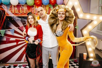 «Дыхание ночи»: «The circus», 10 ноября 2018 - Ресторан «Максимилианс» Челябинск - 3