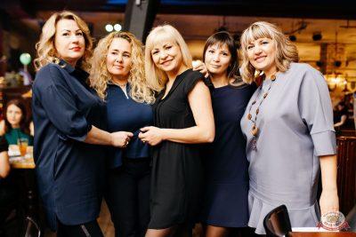 «Дыхание ночи»: «The circus», 10 ноября 2018 - Ресторан «Максимилианс» Челябинск - 30