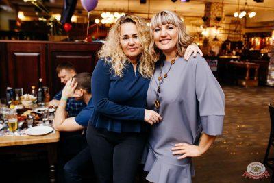 «Дыхание ночи»: «The circus», 10 ноября 2018 - Ресторан «Максимилианс» Челябинск - 36
