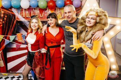 «Дыхание ночи»: «The circus», 10 ноября 2018 - Ресторан «Максимилианс» Челябинск - 4