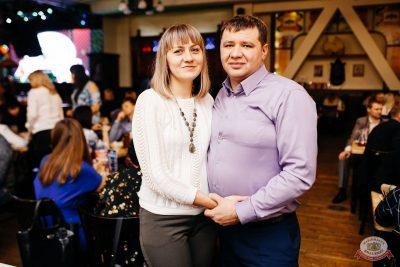 «Дыхание ночи»: «The circus», 10 ноября 2018 - Ресторан «Максимилианс» Челябинск - 40