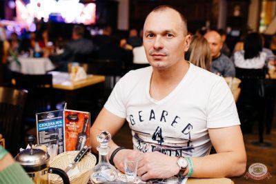 «Дыхание ночи»: «The circus», 10 ноября 2018 - Ресторан «Максимилианс» Челябинск - 41