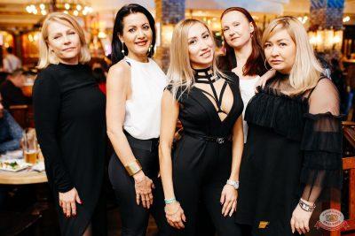 «Дыхание ночи»: «The circus», 10 ноября 2018 - Ресторан «Максимилианс» Челябинск - 44