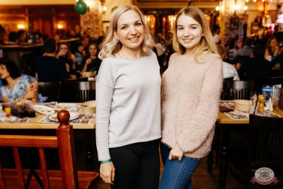 «Дыхание ночи»: «The circus», 10 ноября 2018 - Ресторан «Максимилианс» Челябинск - 47