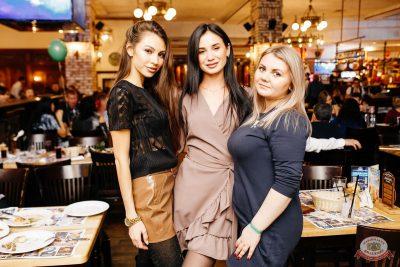 «Дыхание ночи»: «The circus», 10 ноября 2018 - Ресторан «Максимилианс» Челябинск - 48