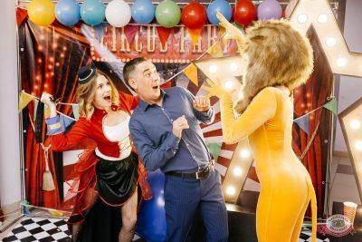 «Дыхание ночи»: «The circus», 10 ноября 2018 - Ресторан «Максимилианс» Челябинск - 5