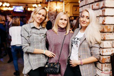 «Дыхание ночи»: «The circus», 10 ноября 2018 - Ресторан «Максимилианс» Челябинск - 59