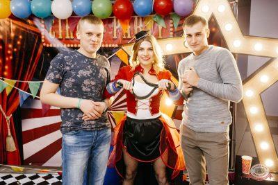 «Дыхание ночи»: «The circus», 10 ноября 2018 - Ресторан «Максимилианс» Челябинск - 6