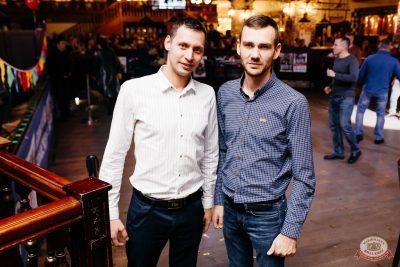 «Дыхание ночи»: «The circus», 10 ноября 2018 - Ресторан «Максимилианс» Челябинск - 63