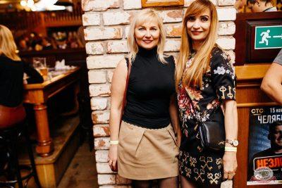 «Дыхание ночи»: «The circus», 10 ноября 2018 - Ресторан «Максимилианс» Челябинск - 66