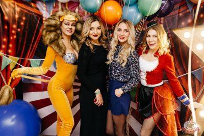 «Дыхание ночи»: «The circus», 10 ноября 2018 - Ресторан «Максимилианс» Челябинск - 7