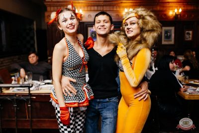 «Дыхание ночи»: «The circus», 10 ноября 2018 - Ресторан «Максимилианс» Челябинск - 70
