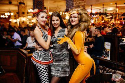 «Дыхание ночи»: «The circus», 10 ноября 2018 - Ресторан «Максимилианс» Челябинск - 71