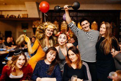 «Дыхание ночи»: «The circus», 10 ноября 2018 - Ресторан «Максимилианс» Челябинск - 72
