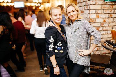 «Дыхание ночи»: «The circus», 10 ноября 2018 - Ресторан «Максимилианс» Челябинск - 75