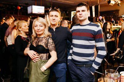 «Дыхание ночи»: «The circus», 10 ноября 2018 - Ресторан «Максимилианс» Челябинск - 77
