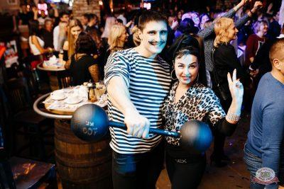 «Дыхание ночи»: «The circus», 10 ноября 2018 - Ресторан «Максимилианс» Челябинск - 79