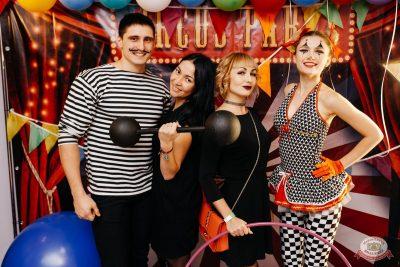 «Дыхание ночи»: «The circus», 10 ноября 2018 - Ресторан «Максимилианс» Челябинск - 8