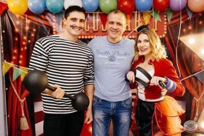«Дыхание ночи»: «The circus», 10 ноября 2018 - Ресторан «Максимилианс» Челябинск - 9