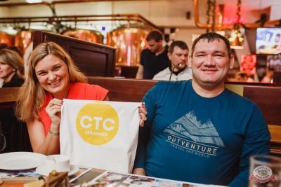 Александр Незлобин, 15 ноября 2018 - Ресторан «Максимилианс» Челябинск - 10