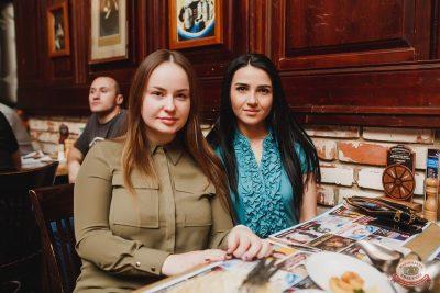 Александр Незлобин, 15 ноября 2018 - Ресторан «Максимилианс» Челябинск - 14