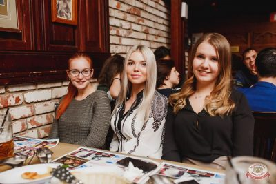 Александр Незлобин, 15 ноября 2018 - Ресторан «Максимилианс» Челябинск - 21