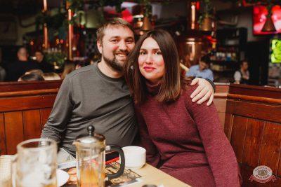 Александр Незлобин, 15 ноября 2018 - Ресторан «Максимилианс» Челябинск - 22