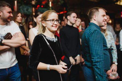 Александр Незлобин, 15 ноября 2018 - Ресторан «Максимилианс» Челябинск - 23