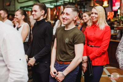 Александр Незлобин, 15 ноября 2018 - Ресторан «Максимилианс» Челябинск - 24