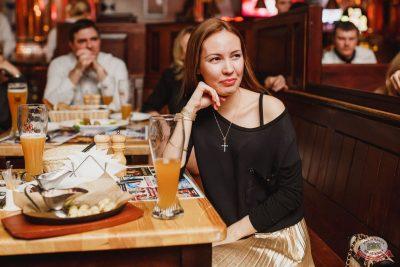 Александр Незлобин, 15 ноября 2018 - Ресторан «Максимилианс» Челябинск - 25