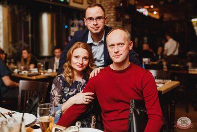 Александр Незлобин, 15 ноября 2018 - Ресторан «Максимилианс» Челябинск - 33