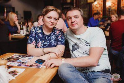 Александр Незлобин, 15 ноября 2018 - Ресторан «Максимилианс» Челябинск - 34