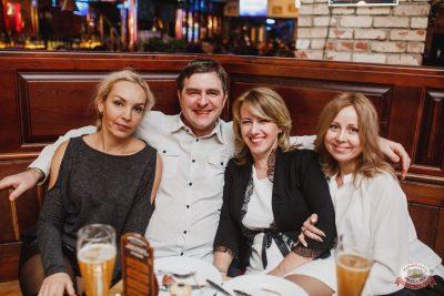 Александр Незлобин, 15 ноября 2018 - Ресторан «Максимилианс» Челябинск - 35