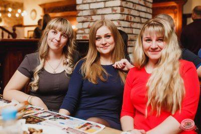 Александр Незлобин, 15 ноября 2018 - Ресторан «Максимилианс» Челябинск - 37