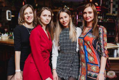 Александр Незлобин, 15 ноября 2018 - Ресторан «Максимилианс» Челябинск - 38