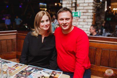 Александр Незлобин, 15 ноября 2018 - Ресторан «Максимилианс» Челябинск - 39