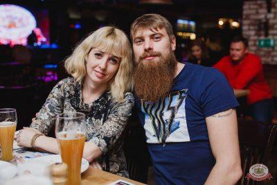 Александр Незлобин, 15 ноября 2018 - Ресторан «Максимилианс» Челябинск - 40