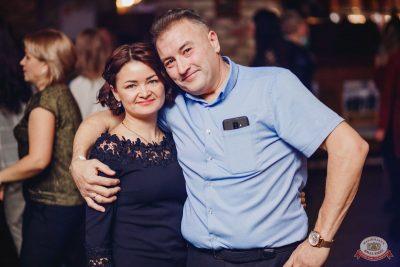 Александр Незлобин, 15 ноября 2018 - Ресторан «Максимилианс» Челябинск - 44
