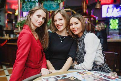 Александр Незлобин, 15 ноября 2018 - Ресторан «Максимилианс» Челябинск - 45