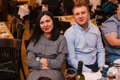 ВИА «Волга-Волга», 16 ноября 2018 - Ресторан «Максимилианс» Челябинск - 0011