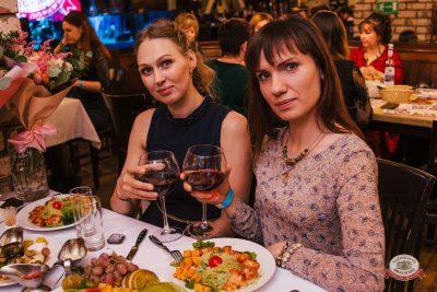 ВИА «Волга-Волга», 16 ноября 2018 - Ресторан «Максимилианс» Челябинск - 0017