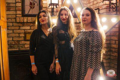 ВИА «Волга-Волга», 16 ноября 2018 - Ресторан «Максимилианс» Челябинск - 0024