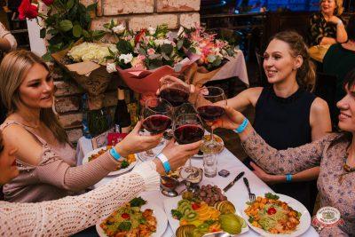 ВИА «Волга-Волга», 16 ноября 2018 - Ресторан «Максимилианс» Челябинск - 0033